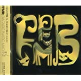 FPMB -Fantastic Plastic Machine Best-