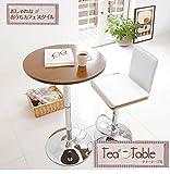 ティーテーブル 昇降式 カフェテーブル