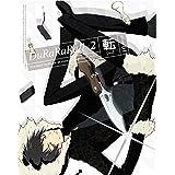 デュラララ!!×2 転 1 (完全生産限定版) [Blu-ray]