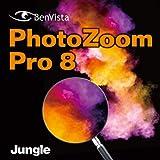 PhotoZoom Pro 8 ダウンロード版