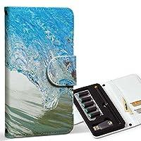 スマコレ ploom TECH プルームテック 専用 レザーケース 手帳型 タバコ ケース カバー 合皮 ケース カバー 収納 プルームケース デザイン 革 写真・風景 波 サーフィン 001163