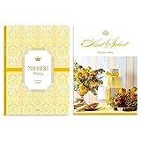 結婚祝いのお返しカタログギフト MUSUBI WEDDING ハッピーイエロー 2冊セット