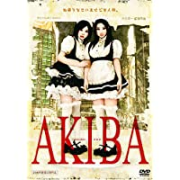 AKIBA アキバ