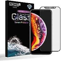iPhone XS/iPhone X フィルム,shinplus 旭硝子 非光沢 さらさらフィルム アンチグレア iPhoneX 強化ガラス 液晶保護フィルム 反射防止 目に優しい 防指紋 気泡ゼロ 3D曲面加工 全面吸着 サラサラマットタイプ(黒)