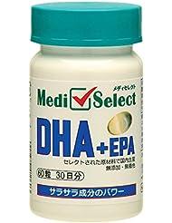 メディセレクト DHA+EPA 60粒(30日分)