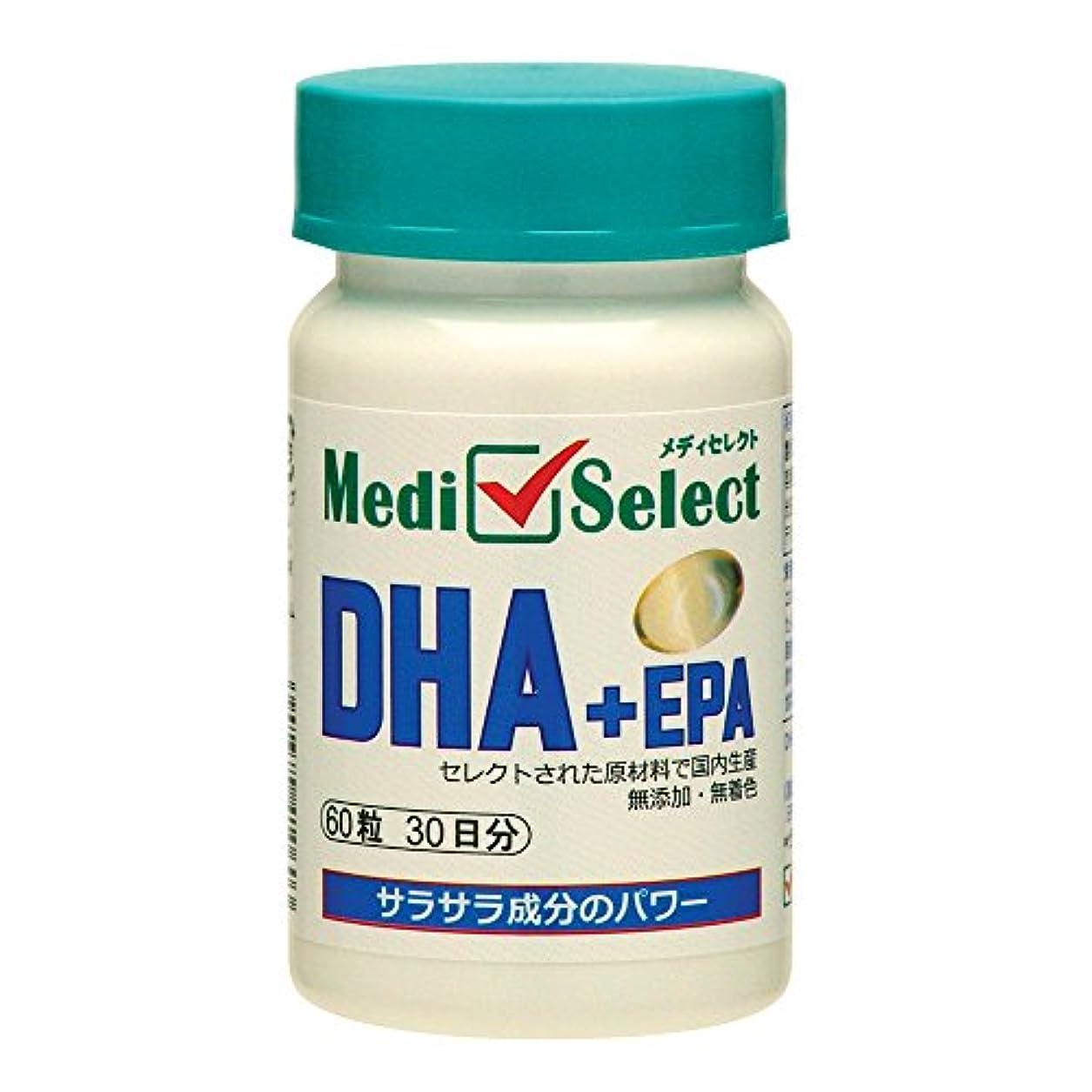 階層不器用つづりメディセレクト DHA+EPA 60粒(30日分)
