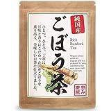 ごぼう茶 国産 2g×40包 (北海道・宮崎県・徳島県産の ごぼう100%) ティーバッグ 無添加 恵み茶屋