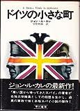 ドイツの小さな町 (1974年) (Hayakawa novels)