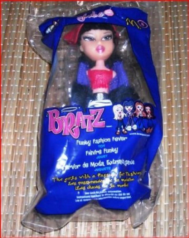 McDonalds Bratz (ブラッツ) Jade #8 2002 ドール 人形 フィギュア(並行輸入)