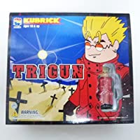 TRIGUN トライガン キューブリック 3体セット