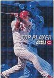 カルビー  2007 プロ野球カード TP-22 [広島] 前田 智徳