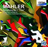 マーラー:交響曲第1番「巨人」