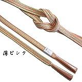 帯締め 帯〆 紐の渡敬 渡敬 礼装用 誉金筋 (薄ピンク)