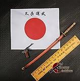 DIAN YI 1:6大日本帝国陸軍士官主力装備十四年式拳銃、九五式軍刀セット 完成品~!