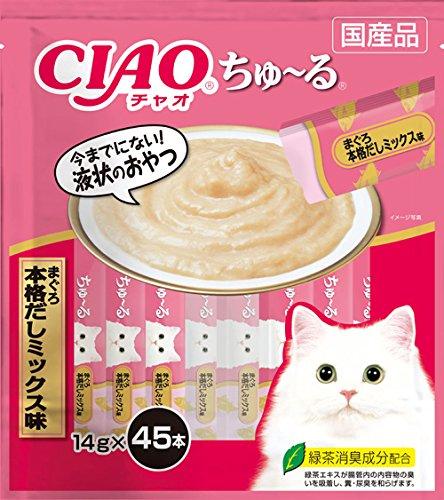 チャオ (CIAO) 猫用おやつ ちゅ~る まぐろ 本格だしミックス味 14g×45本入