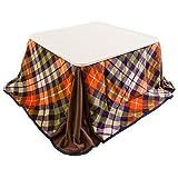 【リバーシブル省スペースこたつ2点セット 一人暮らしの方におすすめ (掛け布団 テーブル)】 とろけるような肌触りのフランネル生地 リバーシブル仕様のこたつテーブル 70cm幅のコンパクトサイズ (ホワイト色)