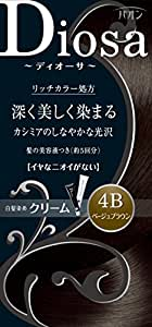 パオン ディオーサ クリーム 4B ベージュブラウン 40g+40g 髪の美容液10g
