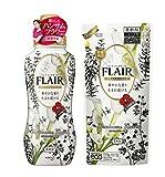 【数量限定】フレアフレグランス 柔軟剤 ハンサムフラワーの香り 本体570ml+詰替え480ml