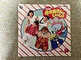 CDツイン NHK「おかあさんといっしょ」ベスト50を試聴する