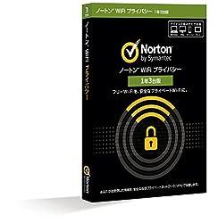 ノートンWiFiプライバシー (最新) | 1年 3台版 | Win Mac iOS Android対応