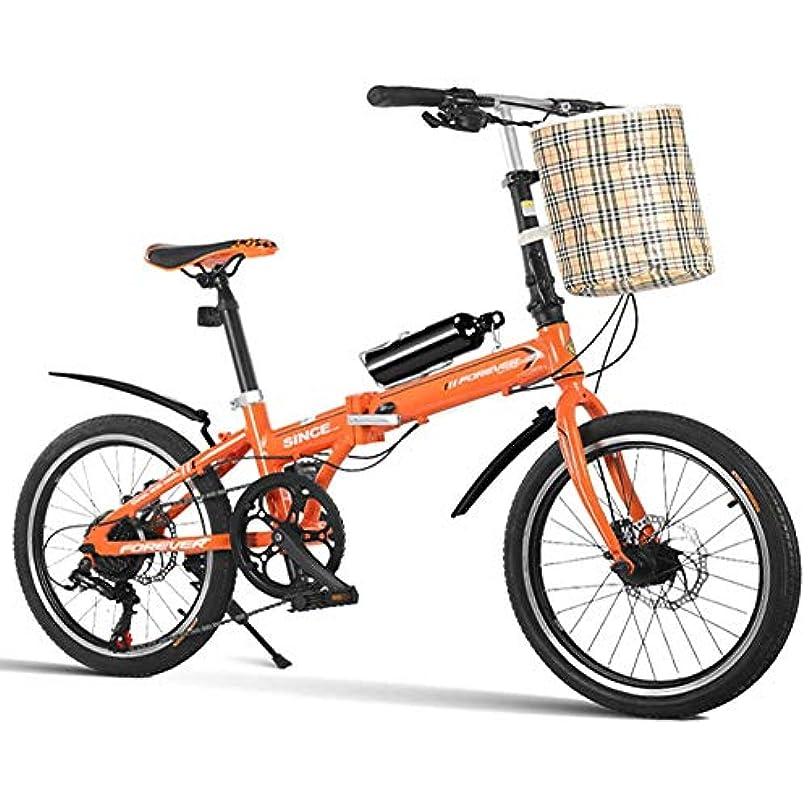 地質学環境に優しい家主20インチ折りたたみ自転車、7スピード軽量ポータブル大人の女性ダブルディスクブレーキ折りたたみ自転車、強化フレーム通勤自転車