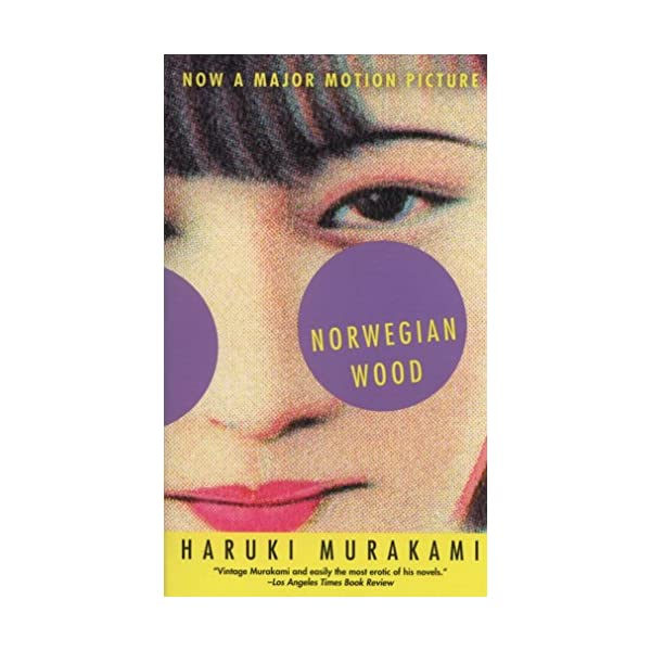 Norwegian Wood (Vintage ...の商品画像