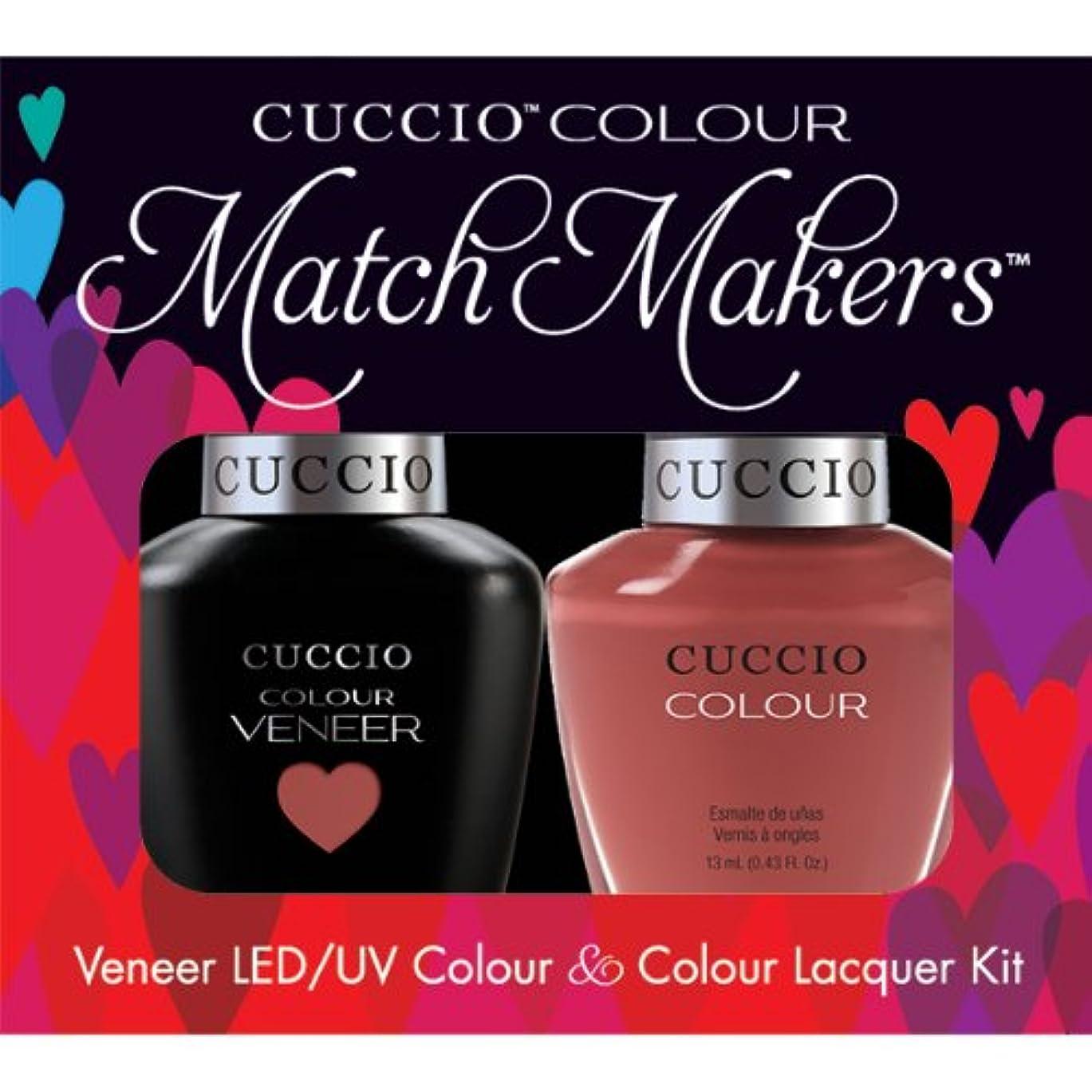 機械的ヒール芝生Cuccio MatchMakers Veneer & Lacquer - Boston Cream Pie - 0.43oz / 13ml Each