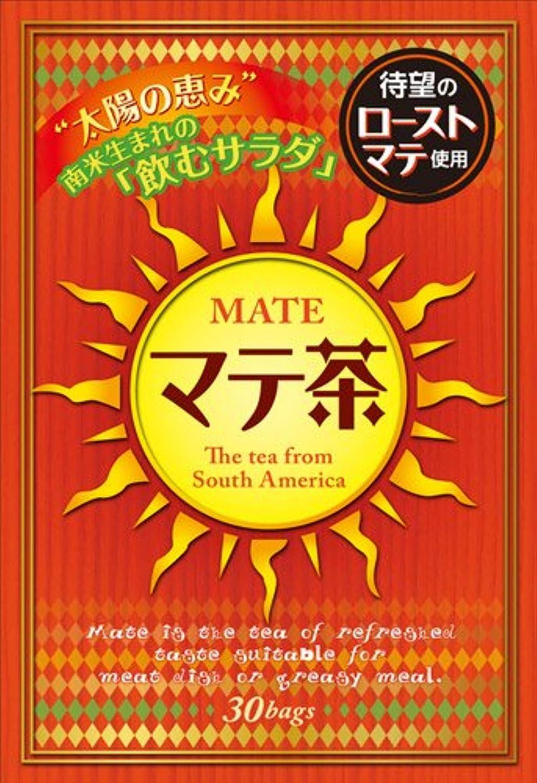 本能気楽な扇動マテ茶 2gX30包