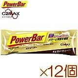 PowerBar(パワーバー)エナジーバー チョコレート味 12本 PB1