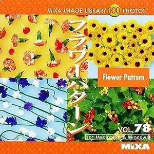 MIXA IMAGE LIBRARY Vol.78 フラワーパターン