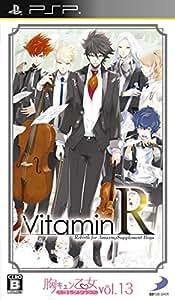 胸キュン乙女コレクションVol.13 VitaminR - PSP