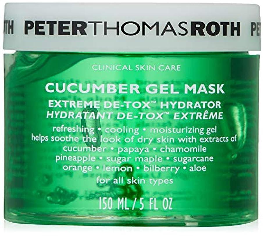 結晶農学からかうPeter Thomas Roth Cucumber Gel Mask 5.0 fl. oz.