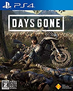 【PS4】Days Gone  ( デイズゴーン ) 【早期購入特典なし】 【CEROレーティング「Z」】
