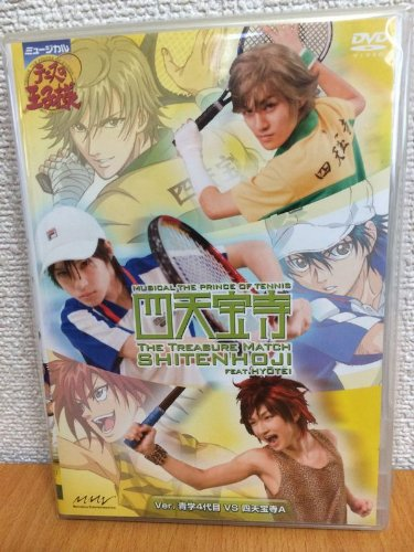 ミュージカル『テニスの王子様』 The Treasure Match 四天宝寺 feat. 氷帝
