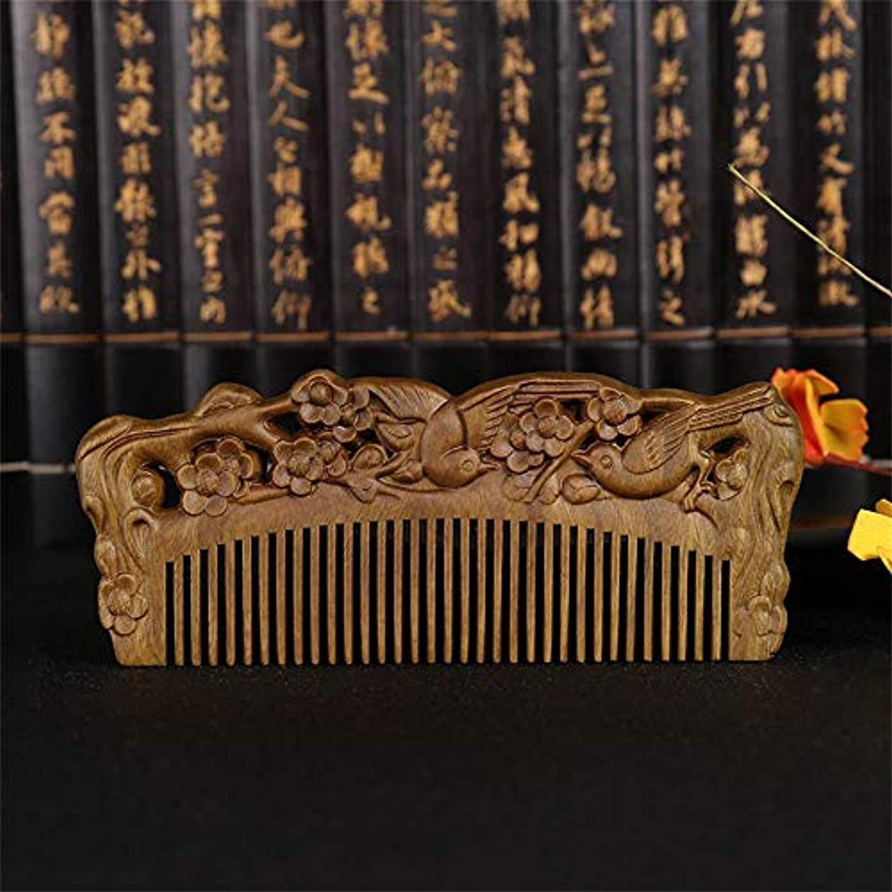 麦芽傾向があります広いくしヘアケア帯電防止木製ヘアマッサージナチュラルウッド モデリングツール (PATTERN : Swallow)