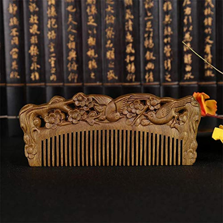 タイトル過度のカメラくしヘアケア帯電防止木製ヘアマッサージナチュラルウッド モデリングツール (PATTERN : Swallow)