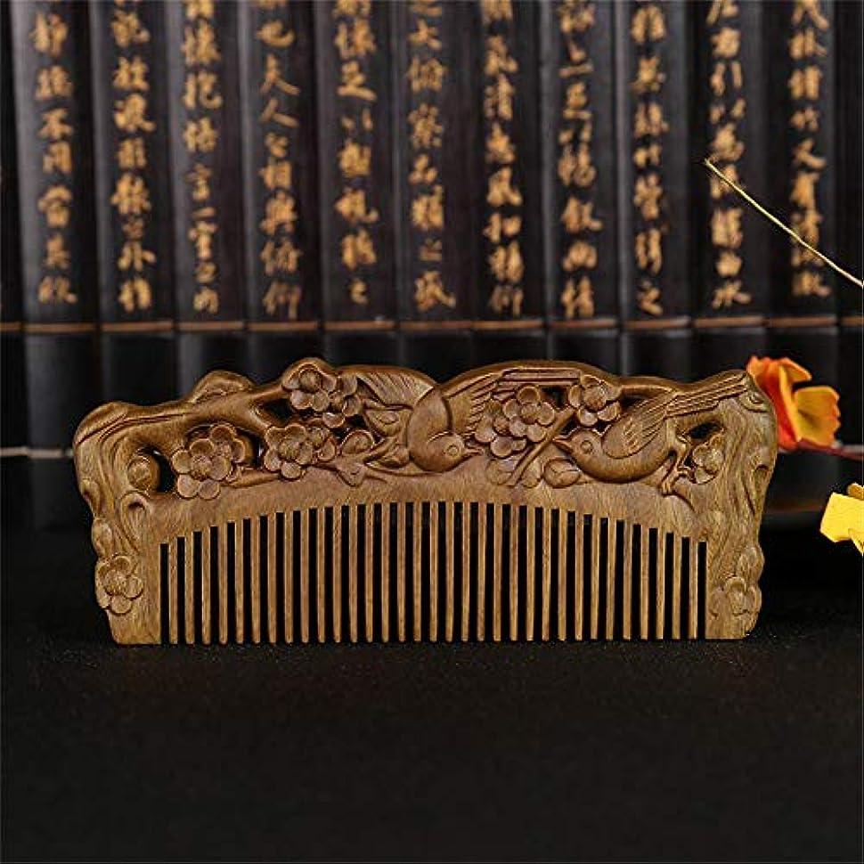 陰謀テーマダンプくしヘアケア帯電防止木製ヘアマッサージナチュラルウッド モデリングツール (PATTERN : Swallow)