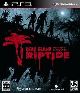 Dead Island: Riptide 【CEROレーティング「Z」】  / スパイク・チュンソフト