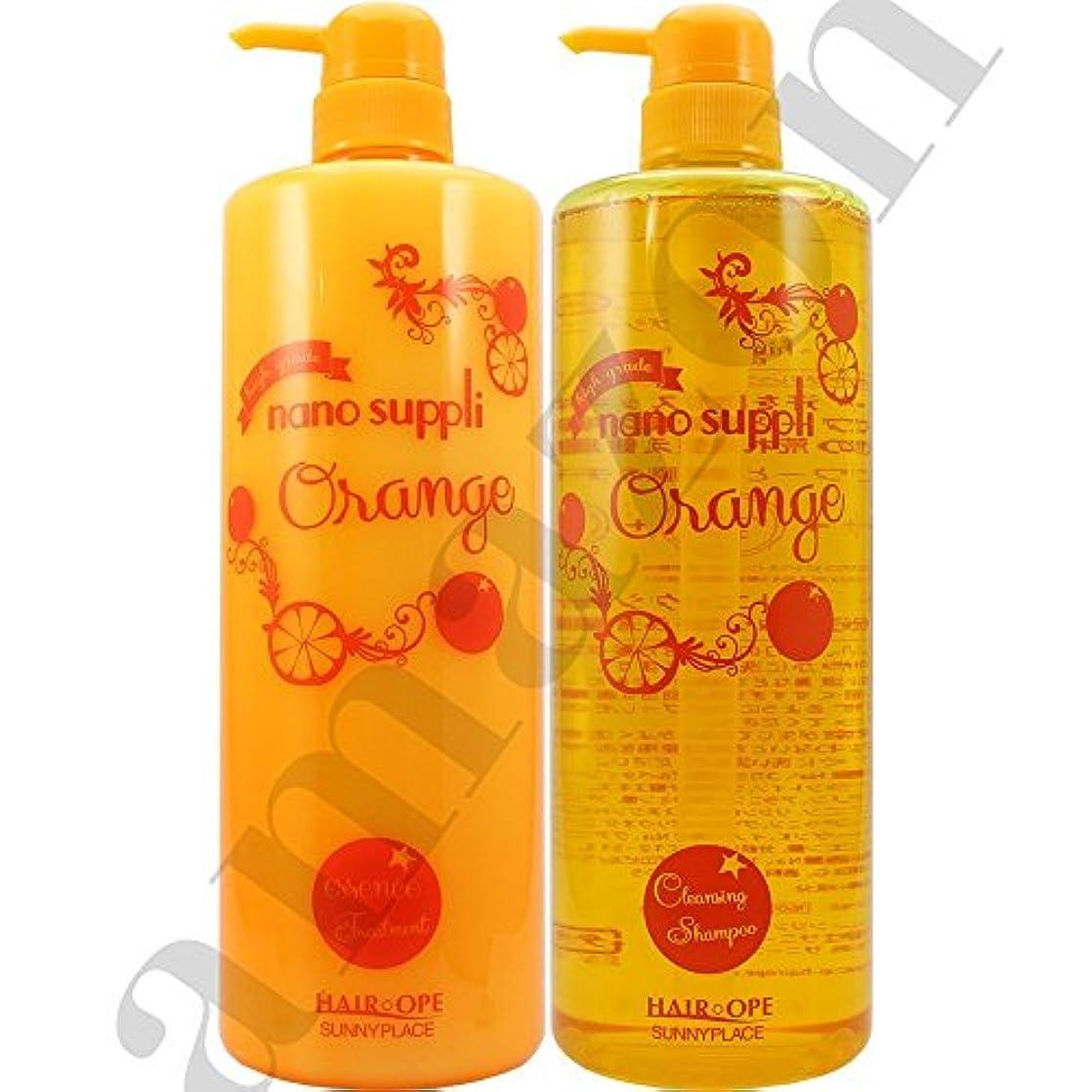リーン三十長方形サニープレイス ナノサプリ クレンジングシャンプー&コンディショナー オレンジ 1000mlボトルセット