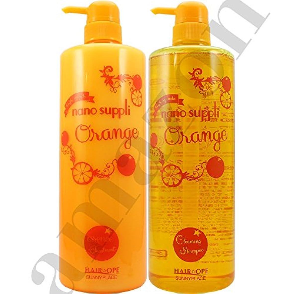 サイト同様のチャーミングサニープレイス ナノサプリ クレンジングシャンプー&コンディショナー オレンジ 1000mlボトルセット