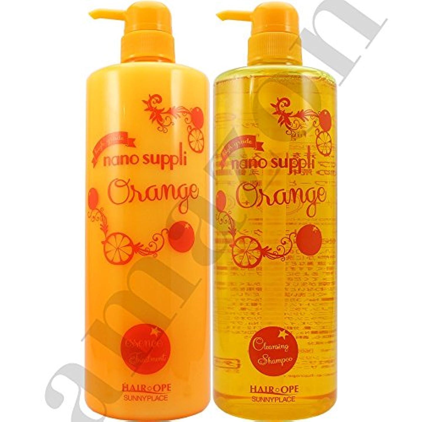 視線特別なフォージサニープレイス ナノサプリ クレンジングシャンプー&コンディショナー オレンジ 1000mlボトルセット