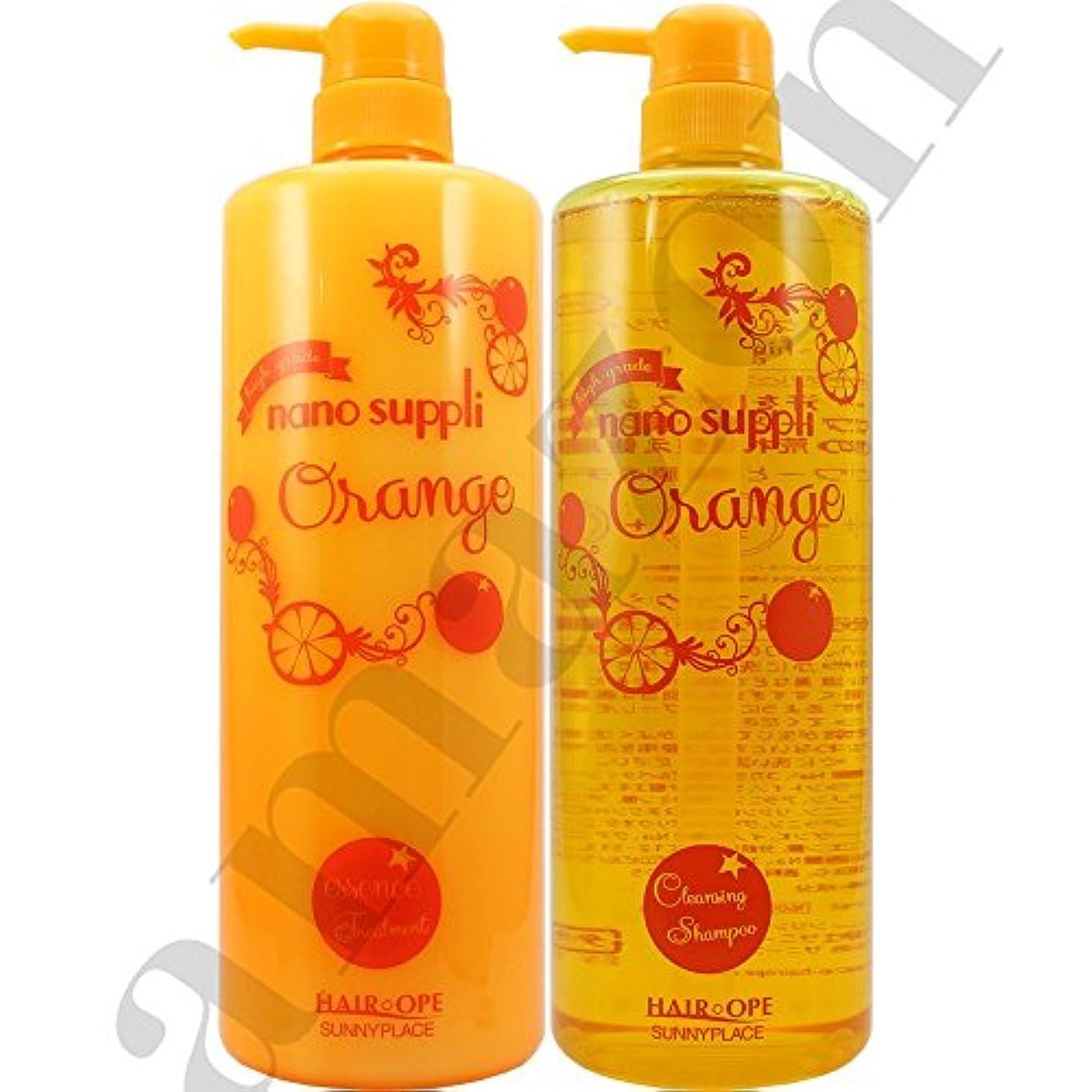 縁リングモディッシュサニープレイス ナノサプリ クレンジングシャンプー&コンディショナー オレンジ 1000mlボトルセット