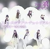 スペース☆ラブリーチュートリアル/魔銃ドナークロニクル
