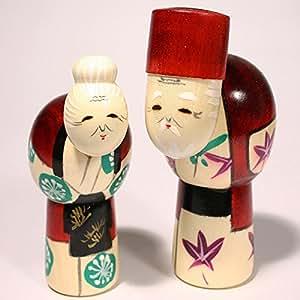 こけし 高砂 c285 こけし 創作こけし 日本の伝統 人形 日本製 手作り インテリア お土産 kokeshi ペア 敬老の日 おじいさん おばあさん 祖父 祖母