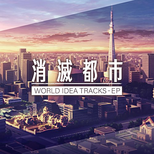 WORLD IDEA TRACKS - EP