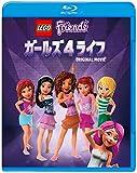 【初回仕様】レゴ(R)フレンズ:ガールズ 4 ライフ ブルーレイ...[Blu-ray/ブルーレイ]