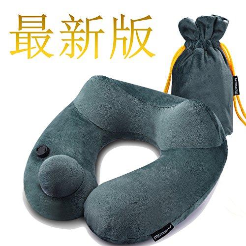 ネックピロー Moosky 首枕 U型エアーまくら 旅行・出張(飛行機・車・自宅)手動プレス式携帯枕 収納ポーチ付き