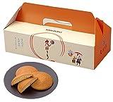 九州銘菓 丸ぼうろ 九州・佐賀を代表する焼き菓子
