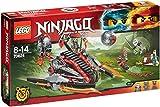 レゴ(LEGO) ニンジャゴー ベノブレイム・クラッシャー 70624