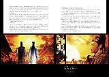 絵巻水滸伝 第二部 招安篇1(付録小冊子付) 画像